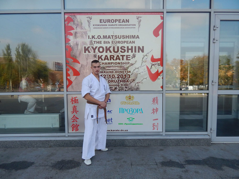 The 8th EUROPEAN KYOKUSHIN KARATE CHAMPIONSHIP