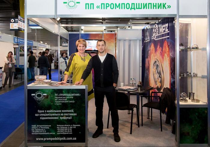 Совместная выставка с представителями ОАО Минский подшипниковый завод