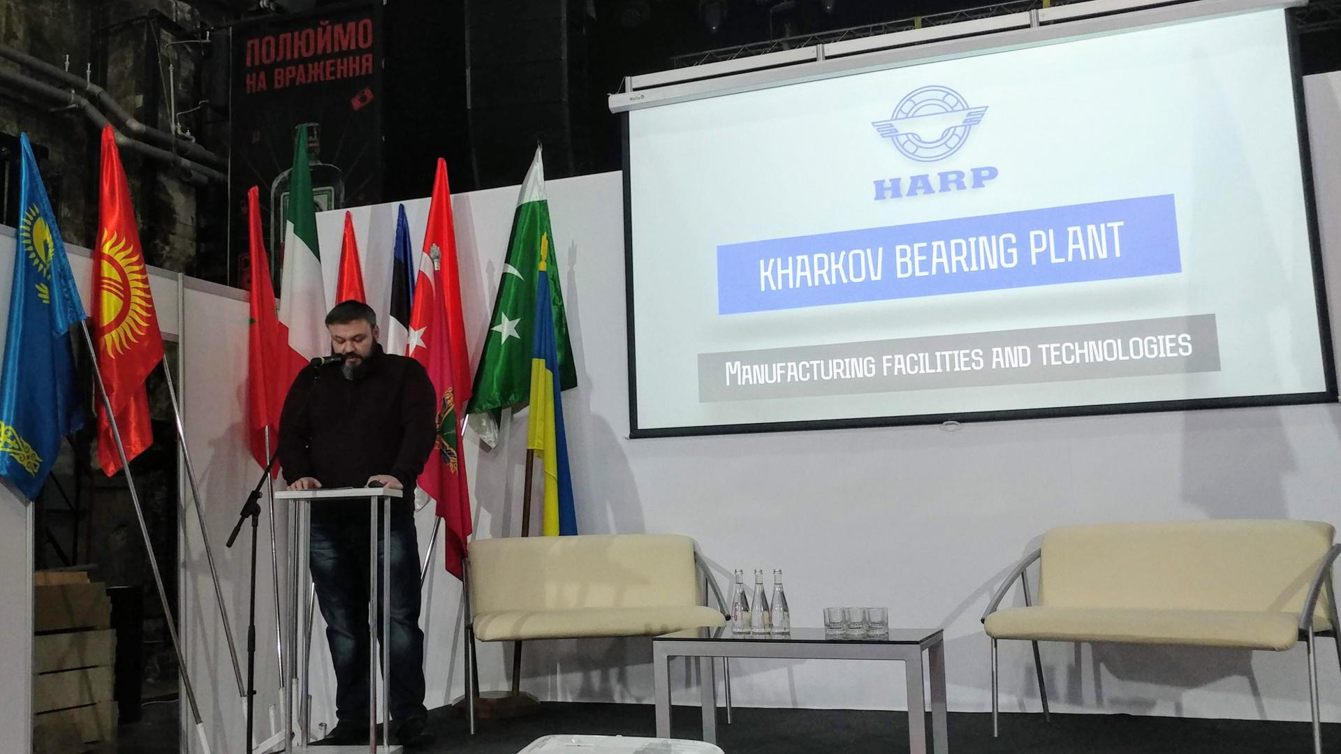 HARP НА KHARKIV PROMDAYS-2021